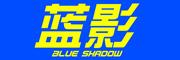 蓝影(BLUEING)logo