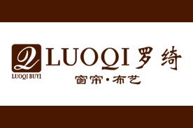 罗绮logo