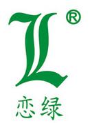 恋绿logo