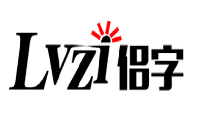侣字(LVZI)logo