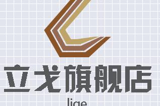 立戈logo