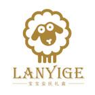兰漪阁logo
