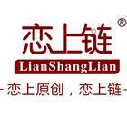 恋上链logo