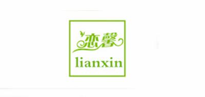 恋馨logo