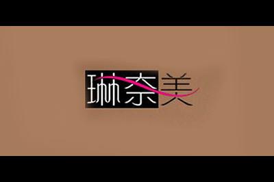 琳奈美logo