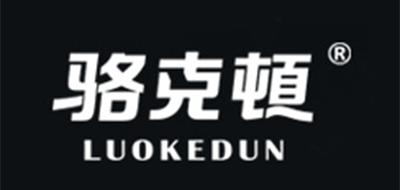 骆克顿logo