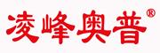 凌峰奥普logo