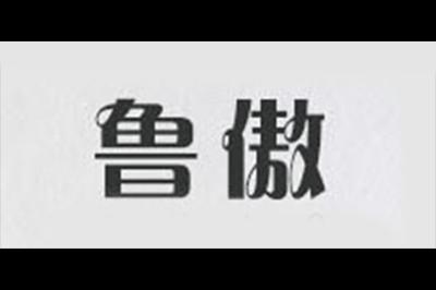 鲁傲logo