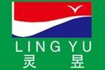 灵昱logo