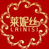 莱妮丝logo