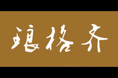 琅格齐logo