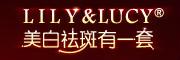 莉莉露茜logo