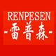 雷普森logo