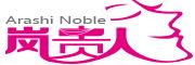 岚贵人logo