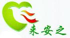 来安之logo