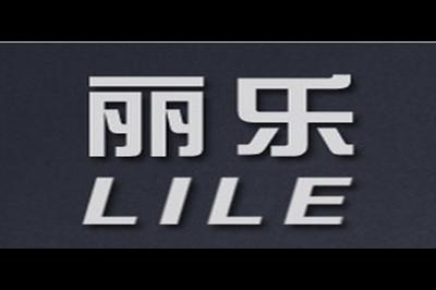 丽乐logo