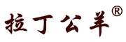 拉丁公羊logo