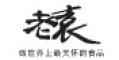 老袁logo
