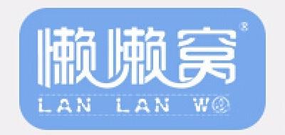 懒懒窝logo