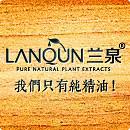 兰泉logo