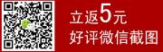 浪漫丽人logo