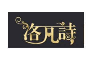 洛凡诗logo