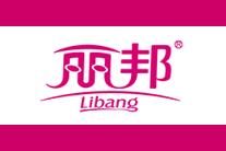 丽邦logo