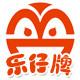 乐仔logo