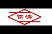 雷涛logo