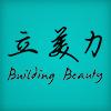 立美力服饰logo