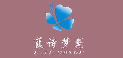 蓝诗梦戴logo