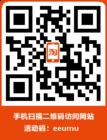 利雅彤logo