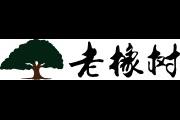老橡树logo