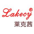 莱克茜服饰logo