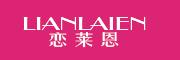 恋莱恩logo