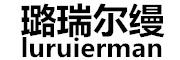 璐瑞尔缦logo