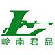 岭南君品logo
