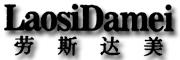 劳斯达美logo