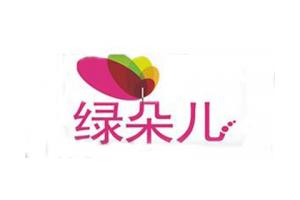 绿朵儿logo
