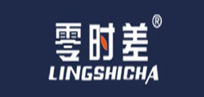 零时差logo