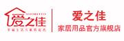 力仁logo