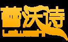 蕾沃诗logo