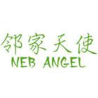 邻家天使logo
