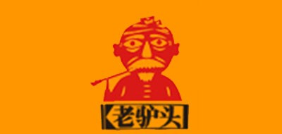 老驴头logo