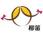 柳笛logo