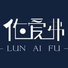 伦爱弗logo