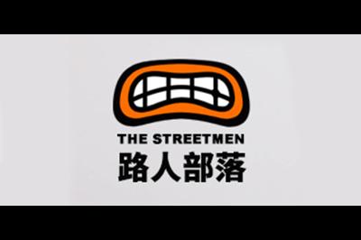 路人部落logo