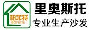 里奥斯托logo