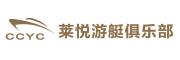 莱悦logo
