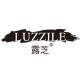 露芝化妆品logo